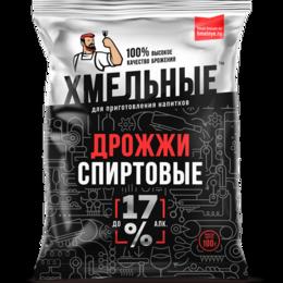 Ингредиенты для приготовления напитков - Дрожжи, 0