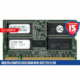 Веб-камеры - DRAM MEM-XCEF720-512M (15-8295-01), 0