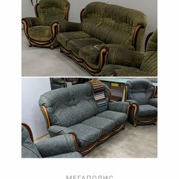 Ремонт и монтаж товаров - Все виды услуг по ремонту и перетяжки мягкой мебели любой сложности , 0