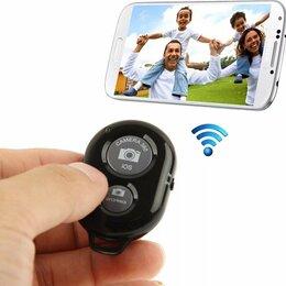 Пульты ДУ - Bluetooth пульт, 0