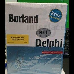Программное обеспечение - Программное Обеспечение - DELPHI BORLAND 6 ENT , 0