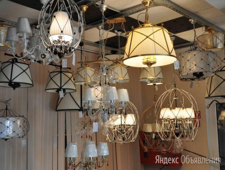 Люстры из наличия outlet  по цене 19500₽ - Люстры и потолочные светильники, фото 0
