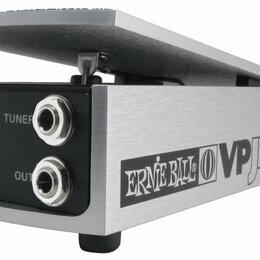 Процессоры и педали эффектов - Ernie Ball 6180 VP Jr Педаль громкости/250K для пассивной электроники, 0