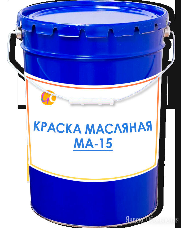 Краска масляная МА-15, МА-25 (10 кг.) ГОСТ 10503-71 по цене 1500₽ - Краски, фото 0