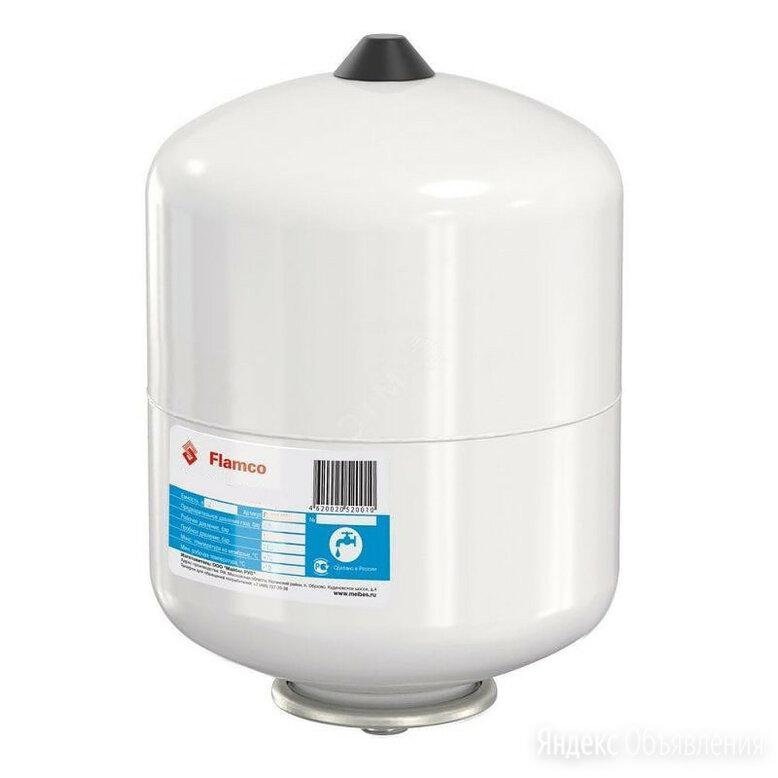 18л Flamco Airfix R гидроаккумулятор бак водоснабжения по цене 2750₽ - Насосы и комплектующие, фото 0