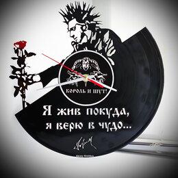 Часы настенные - Часы из пластинки Король и шут, 0