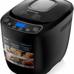 Хлебопечки - Хлебопечь Brayer BR2700, 550 Вт, 12 программ, 0