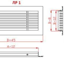 Вентиляция - Решетка линейная ниподвижная ЛР1 1000х200 рал9016, 0