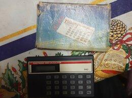 Канцелярские принадлежности - Калькулятор Mini Calculator 842 привет из 90-х, 0