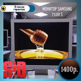 Мониторы - Монитор Samsung 710v s, 0