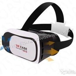 Наушники и Bluetooth-гарнитуры - Очки виртуальной реальности, 0