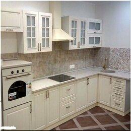 Мебель для кухни - Кухня есть в наличии, 0
