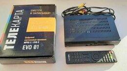Спутниковое телевидение - EVO 01 телекарта витринный образец, 0
