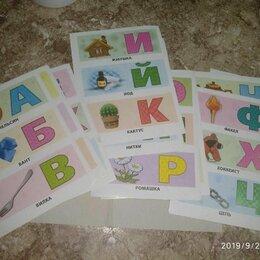 Дидактические карточки - Развивающие карточки, 0