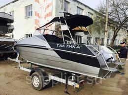Моторные лодки и катера - Алюминиевый каютный катер Тактика 550 Cruise, 0