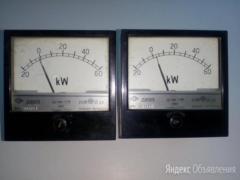 амперметр-вольтметр киловольт на 380 V. по цене 460₽ - Аксессуары и запчасти, фото 0