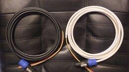 Кабели и разъемы - Neutrik Speakon кабель для сабвуферов REL и MJA, 0