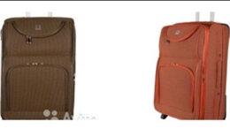 Чемоданы - Чемоданы коричневый и оранжевый, 0