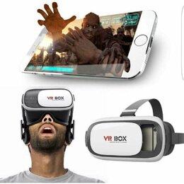 Наушники и Bluetooth-гарнитуры - Очки виртуальной реальности VR BOX 2.0, 0