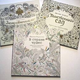 Раскраски и роспись - 3 книги для творчества и вдохновения, 0