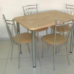 Столы и столики - Столы и стулья ZAODMF Дзержинская мебельная фабрика с доставкой  , 0