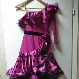 Платья - Платье (спортивные бальные танцы) для девочки Ю-1 - Латина, 0