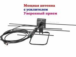 Антенны - Антенна для цифрового тв дельта К-132А, 0