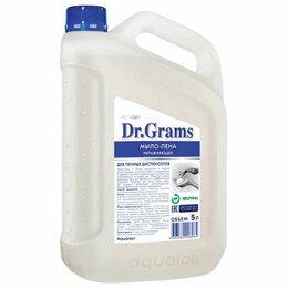 Мыло - Мыло-пена 5 л DR.GRAMS, увлажняющее, 106064, 0