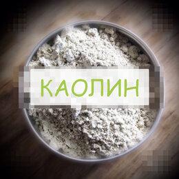 Дезинфицирующие средства - Белый каолин (белая глина в порошке), 0