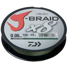 Леска и шнуры - Леска плетеная Daiwa J-Braid X8 150м 0,06мм флуор-, 0