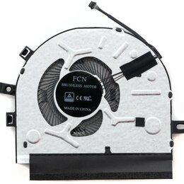 Кулеры и системы охлаждения - Кулер, вентилятор к Lenovo Yoga 520-14IKB, Flex…, 0