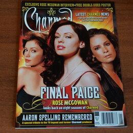 "Журналы и газеты - Официальный журнал Charmed (""Зачарованные"") - #14, 0"