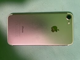 Мобильные телефоны - iPhone 7, 0