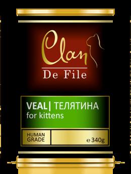 Корма  - Консервы для котят Clan De File № 79 (телятина), 0