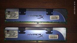 Модули памяти - Kingston HyperX DDR2 2Gb, 0