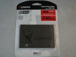 Внутренние жесткие диски - Твердотельный накопитель Kingston A400 240 GB…, 0