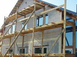 Архитектура, строительство и ремонт - Фасадные работы в Сочи , 0