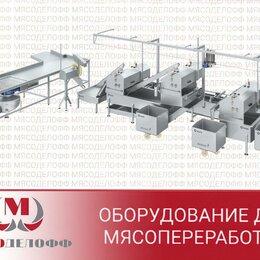 Прочее оборудование - Линия очистки говяжьей черевы LF-IBP FELETI , 0