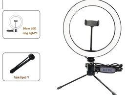 Осветительное оборудование - Светодиодная кольцевая лампа 26 см, 0