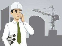 Инженер - Начальник ПТО, 0