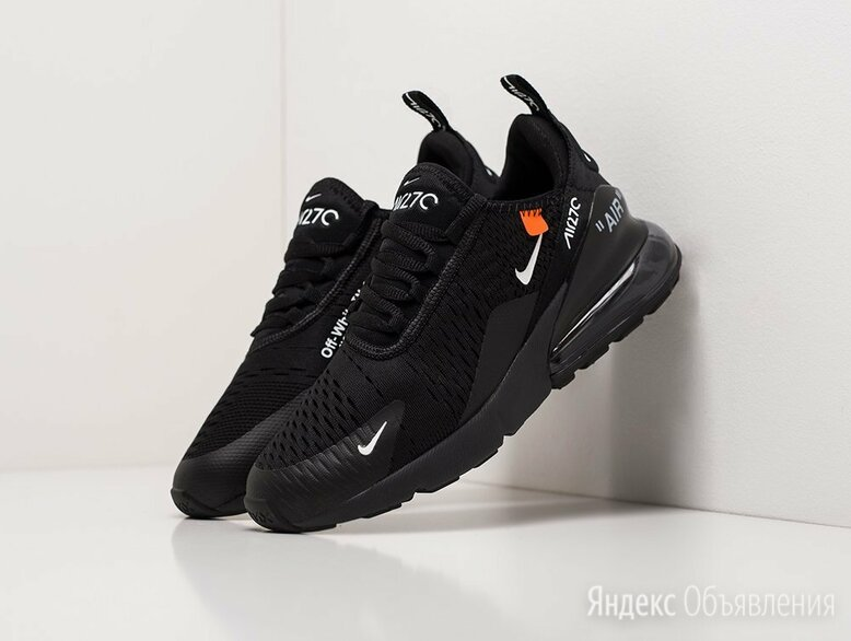 Кроссовки Nike Air Max 270 по цене 4000₽ - Кроссовки и кеды, фото 0
