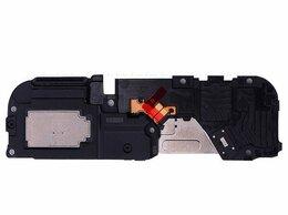 Аудиомодули - Динамик для HUAWEI P30 Lite (MAR-LX1M) / Honor…, 0