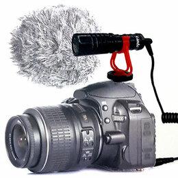 Микрофоны - Двухканальный монофонический микрофон Candc DC-C9, 0