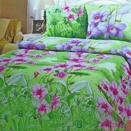 Постельное белье - комплекты  постельного белья  1,5, 0
