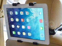 Держатели для мобильных устройств - Держатель планшета для задних пассажиров в авто, 0
