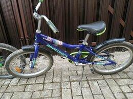 Трехколесные велосипеды - Велосипед детский ., 0