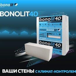 Строительные блоки - Стеновые блоки Бонолит , 0