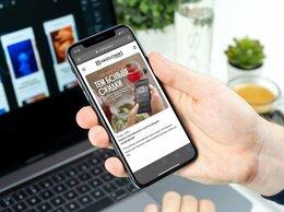 IT, интернет и реклама - Создание сайтов и приложений, 0