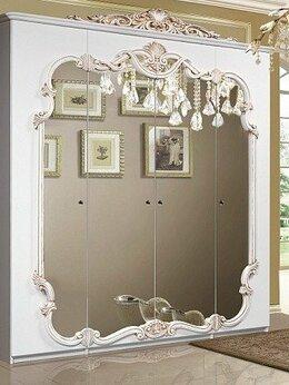 Шкафы, стенки, гарнитуры - Шкаф для одежды Розалия 2, 0