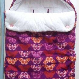 Конверты и спальные мешки - Конверт для новорожденного демисезон, 0
